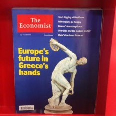Our new issue on a London newsstand: Europe's future in Greece's hands July 4th – 10th 2015.